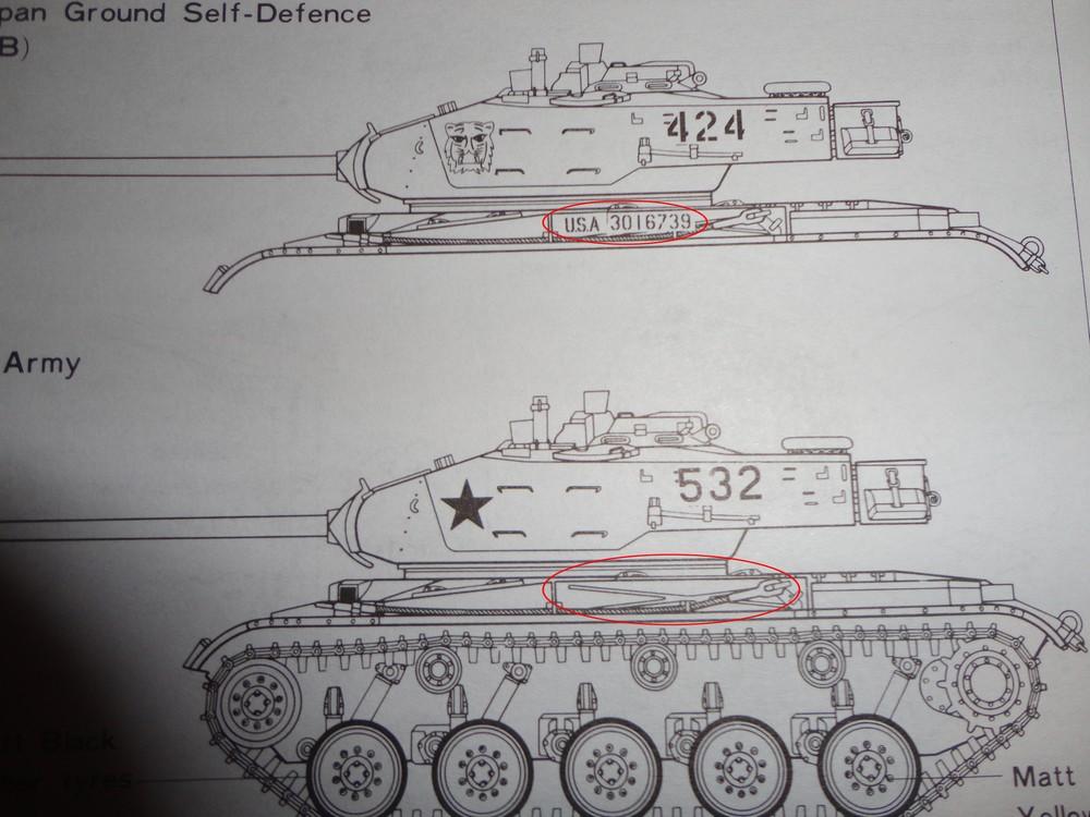 M41 Walter Bulldog [Tamiya 1:35] Dsc03471-4ce0d34