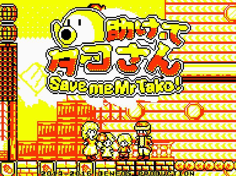 [Unity] Tasukete Tako-San : Save me Mr Tako (demo !) - Page 3 13578941_61667973...411514_n-4fd48bb