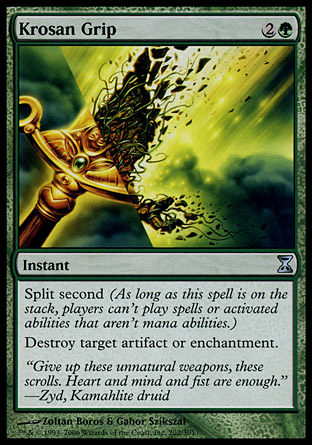 [Legacy 1.5] Poison - Infect 202-4a6a385
