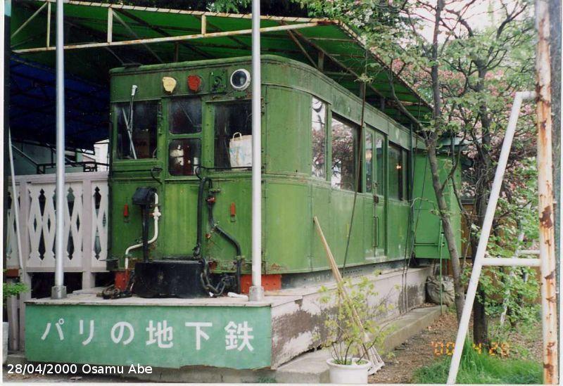 Sprague version Japonaise  M-tro-tokyo-531f20f