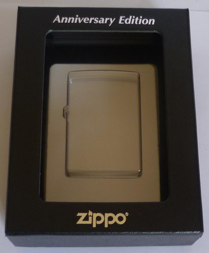 Les boites Zippo au fil du temps - Page 3 Zippo-2017-janvie...armor-6--5251f44