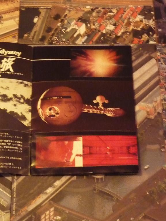 quelques livres sur 2001 odyssée de l'espace Tip1230866-49c8a23